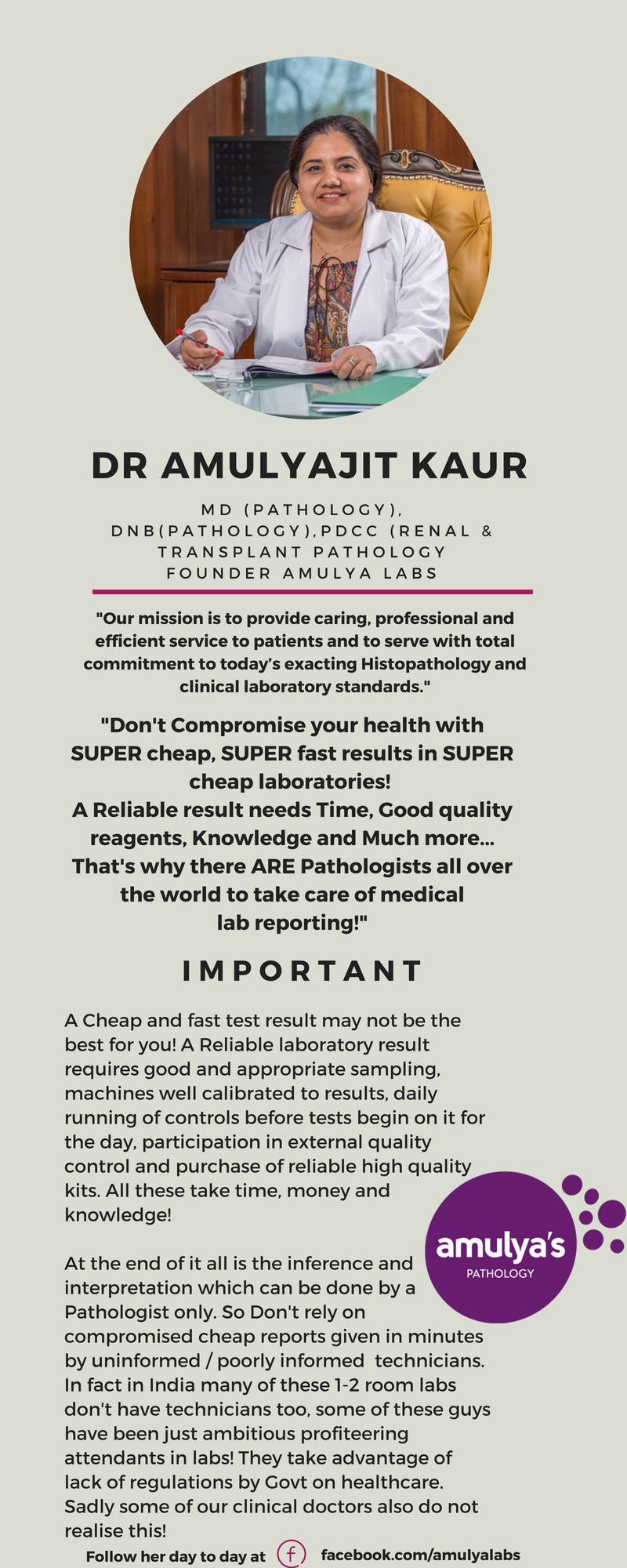 the best attitude eaa7d 0eb57 Infographics Amulya Labs